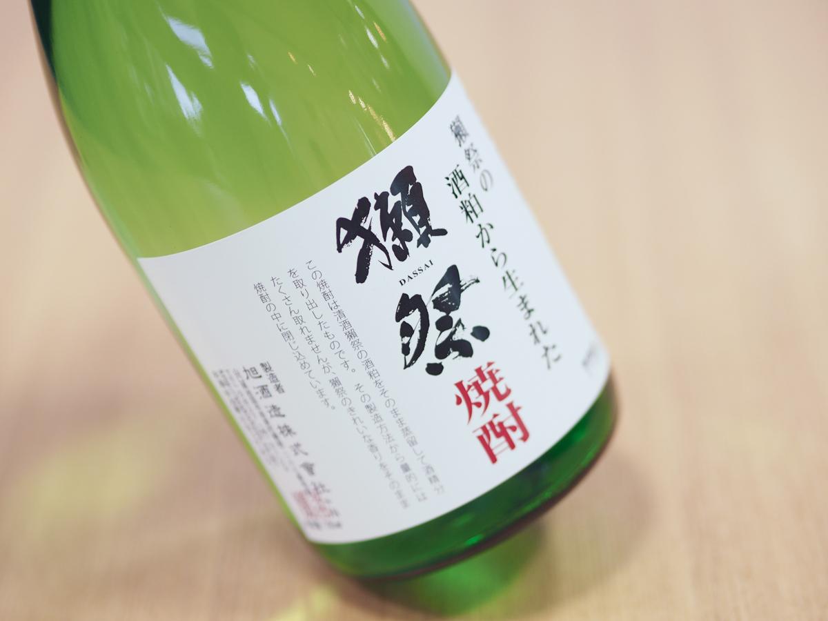 10月のおすすめ商品(新下関店) イメージ