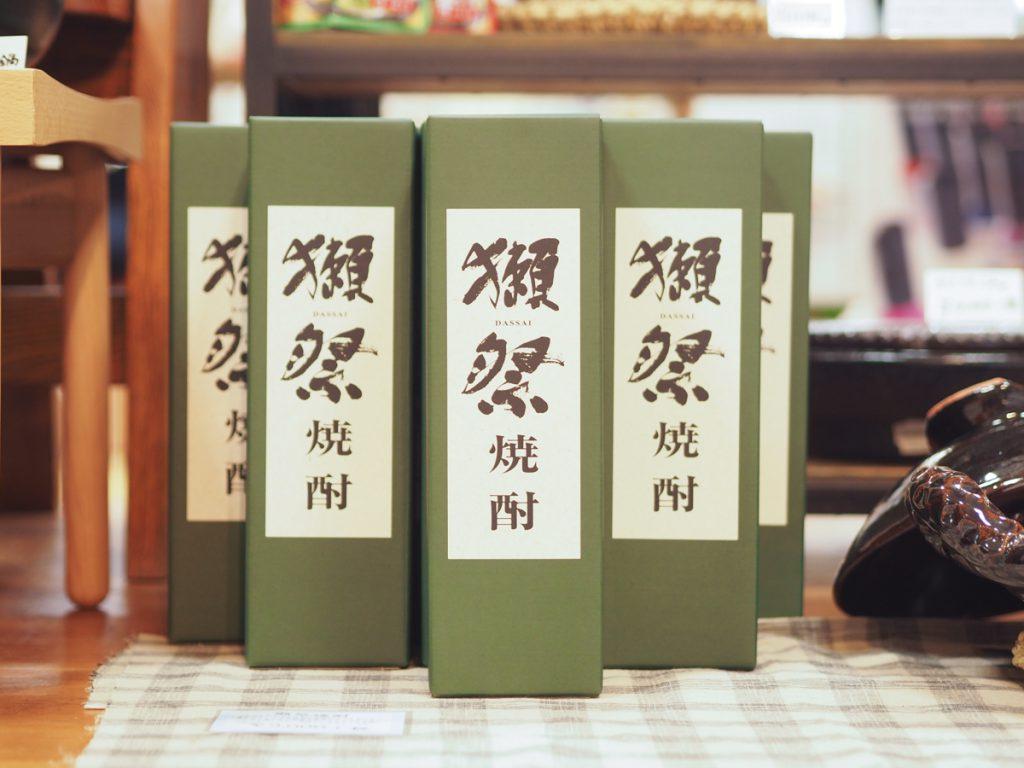 10月のおすすめ商品(新下関店)