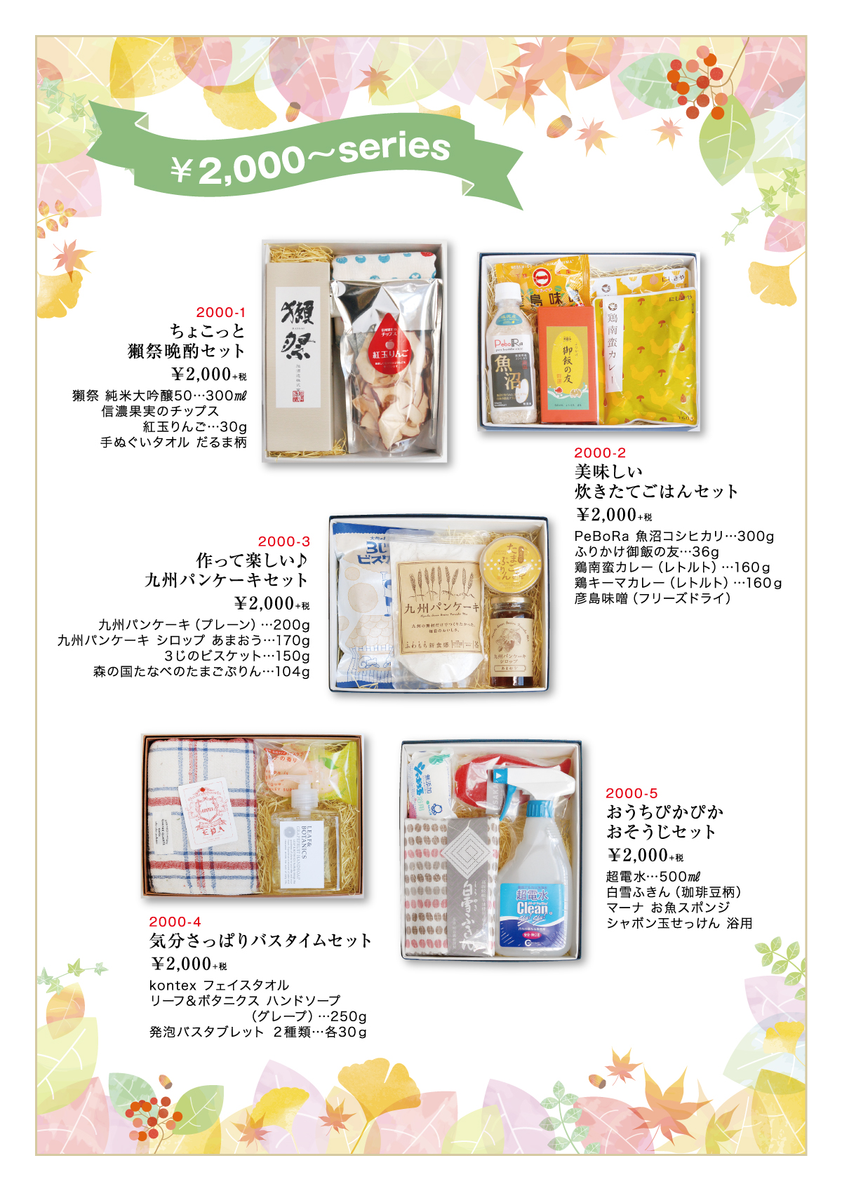 Gift gallery oz2017 gift gallery oz2017 negle Choice Image