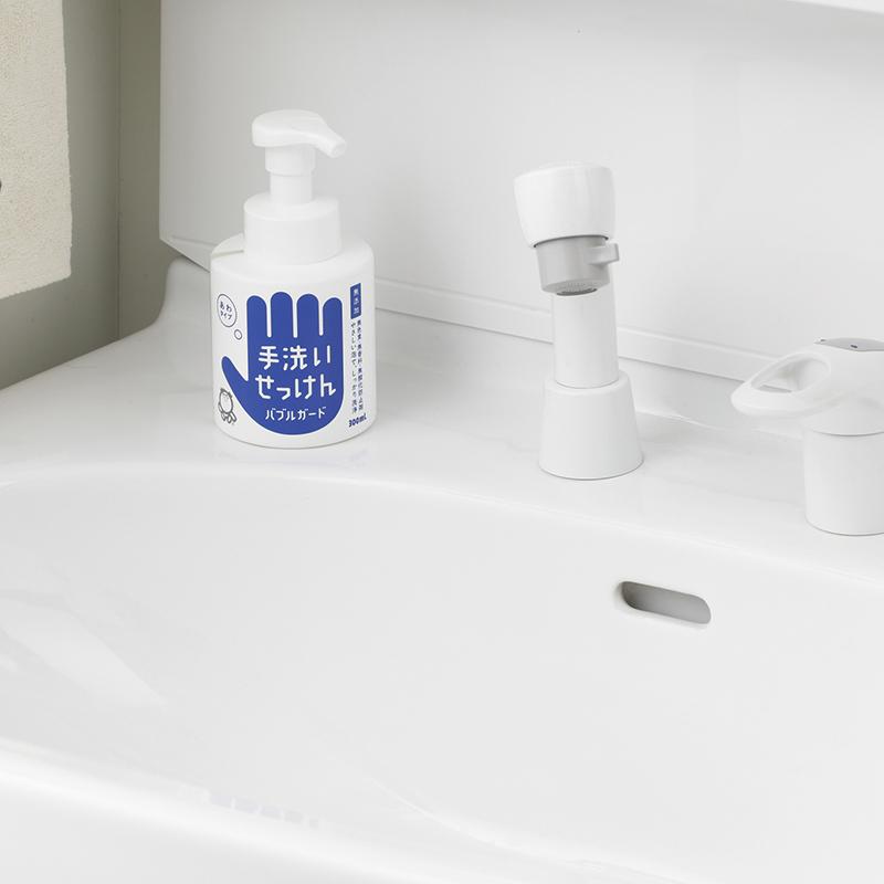 手洗いせっけん バブルガード イメージ