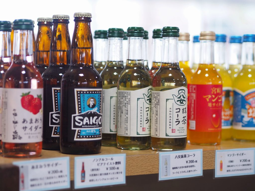 オズ新下関店 9/15 リフレッシュオープン!