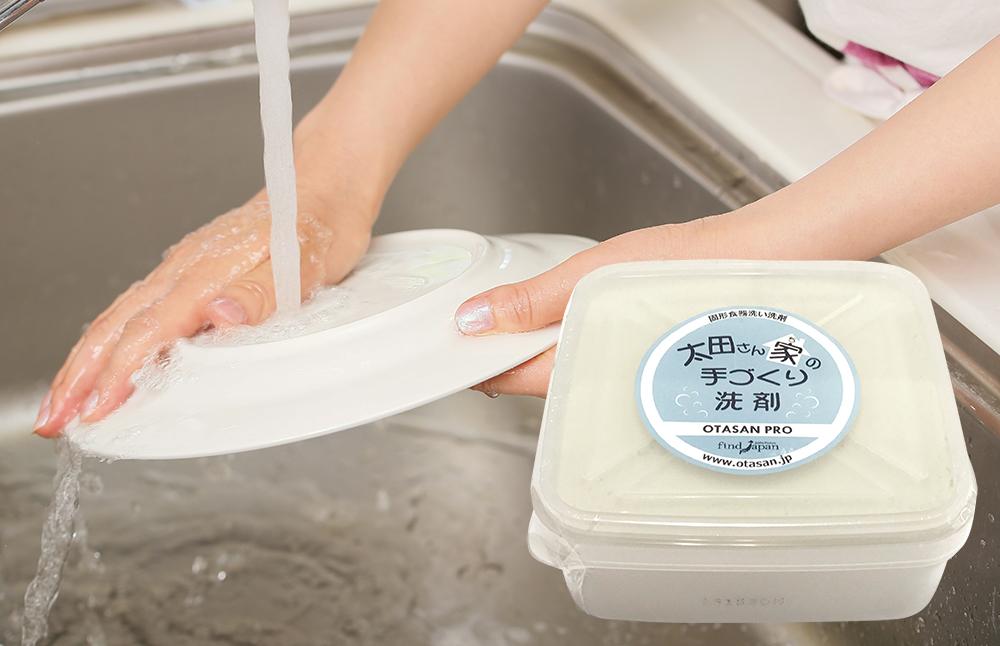 太田さん家の手づくり洗剤 イメージ