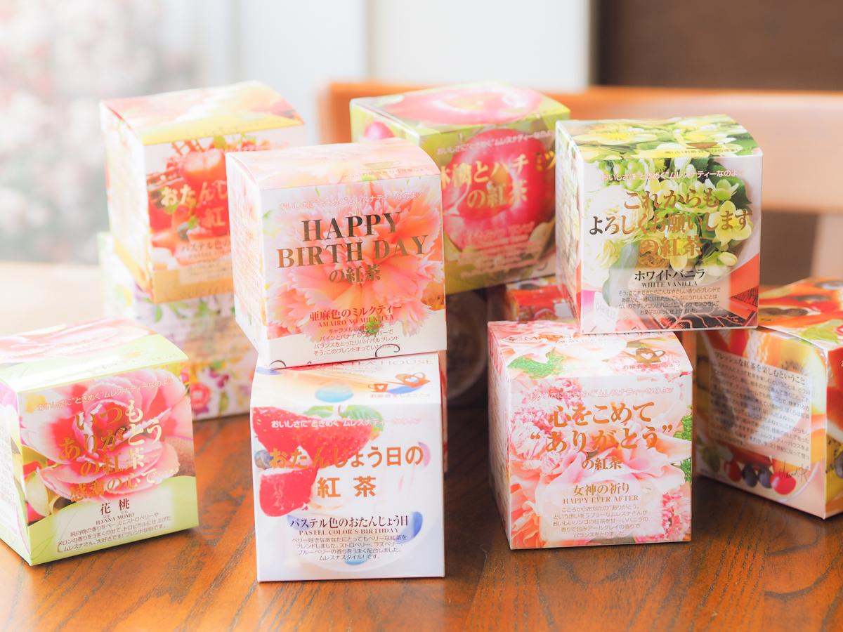 セイロン紅茶ムレスナティー イメージ