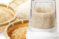 毎日簡単に玄米・白米・無洗米家庭用精米器ライスロン