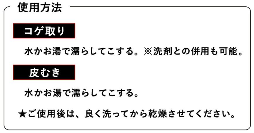 """鬼のようにコゲが落ちる!最強!""""鬼コゲタワシ"""""""