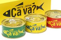 オリーブオイル+サバであっさりサヴァ缶Cava?