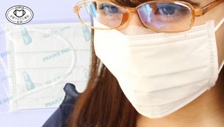 つけ心地にこだわりの日本製 立体4層構造マスク イメージ