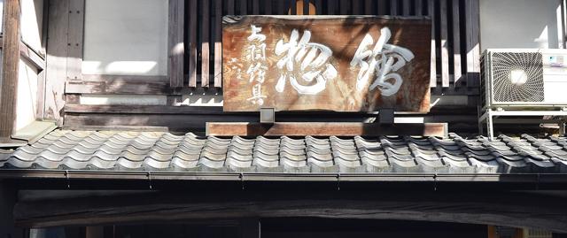 """日本画の絵具""""胡粉""""で作った爪にやさしい和色ネイル"""