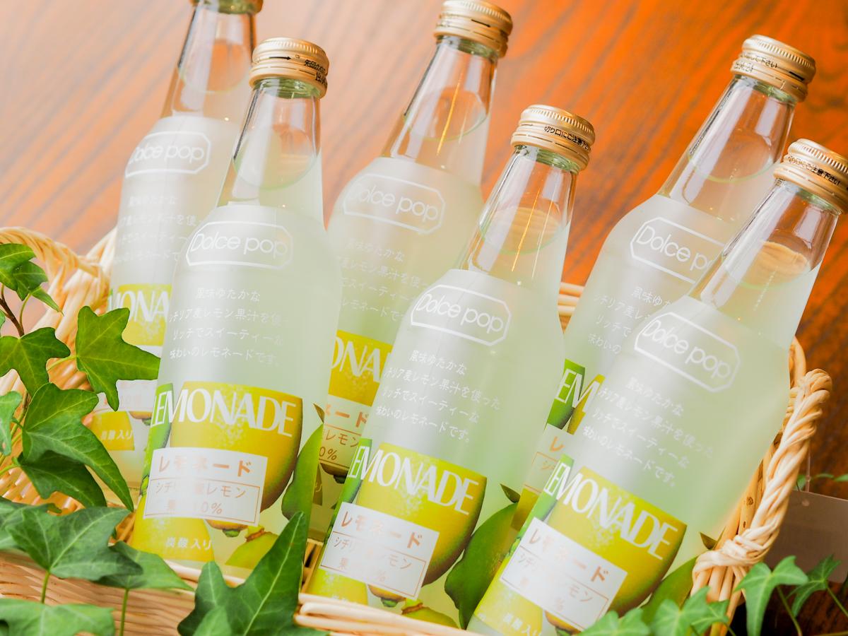 シチリア産レモン果汁入りドルチェポップレモネード イメージ
