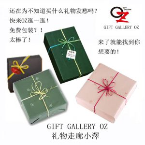 GIFT  GALLERY OZ 礼物走廊小澤