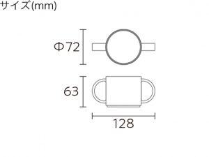 伝統漆器の技と洗練されたデザインTak.キッズ用プレート&ボウル