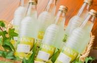 シチリア産レモン果汁入りドルチェポップレモネード