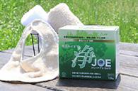 洗濯物・人・環境に優しい洗剤「浄(JOE)」