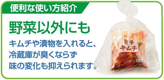 防臭&鮮度保存袋 何度も使えるツイスターロック