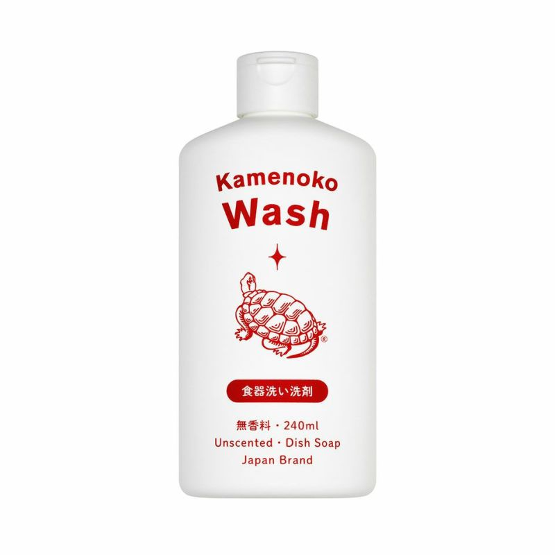 「自分達が本当に使いたい洗剤」手肌に優しい亀の子ウォッシュ