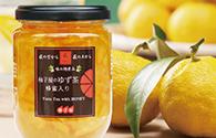 柚子と蜂蜜の栄養いっぱい柚子屋のゆず茶